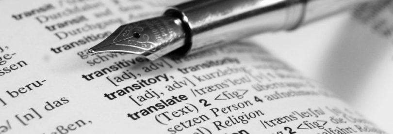 Traductores de español a inglés, Agencia EFE