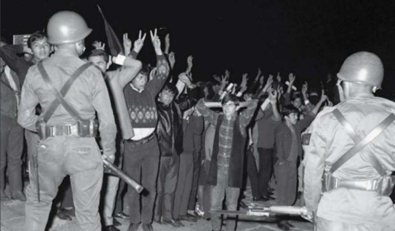 Libro conmemorativo: Movimiento estudiantil del 68