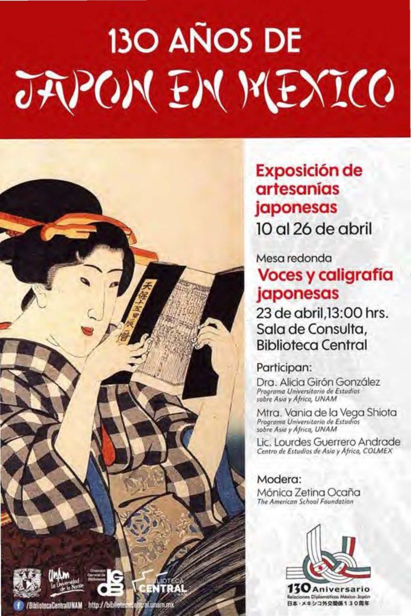 130 años de Japón en México