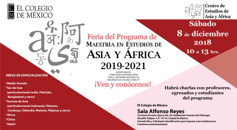 Feria Maestría en Estudios de Asia y África