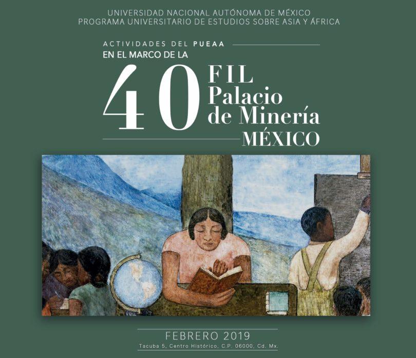 PUEAA en la 40 FIL del Palacio de Minería