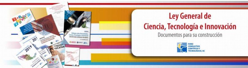 Ley general de CTI. Documentos para su construcción